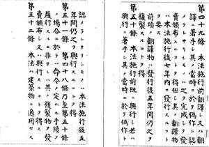 kenchiku_01