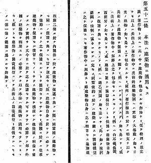 kenchiku_02